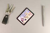 Карман обложка для документов и карт (черная фактурная кожа)