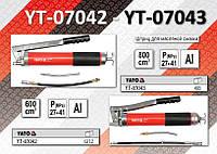 Шприц для масляной смазки 600см³, Al, Pbar-270/410max + гибкий шланг, YATO YT-07042
