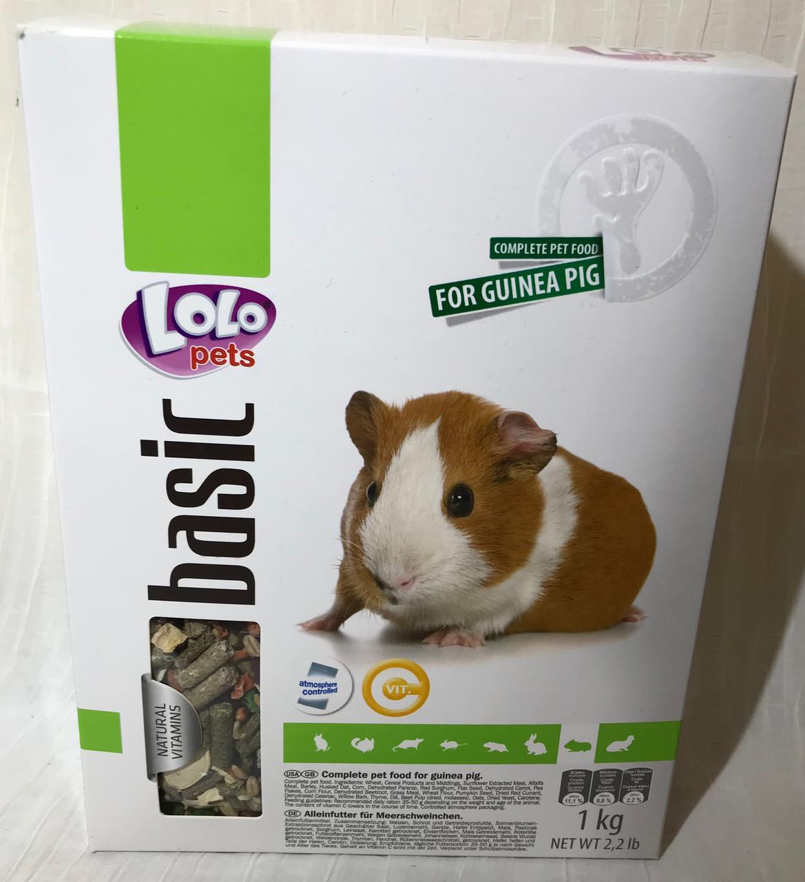 Полнорационный корм для морской свинки 1 кг Lolopets