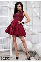 Красивое  женское  платье с пышной юбкой  (42-46) , доставка по Украине