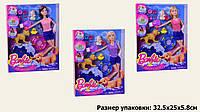 """Кукла """"Barbie"""" 3вида,собака отряхивается и виляет хвостом,набор д/купания,кор. 33*25*6см./60-2/(HB015)"""