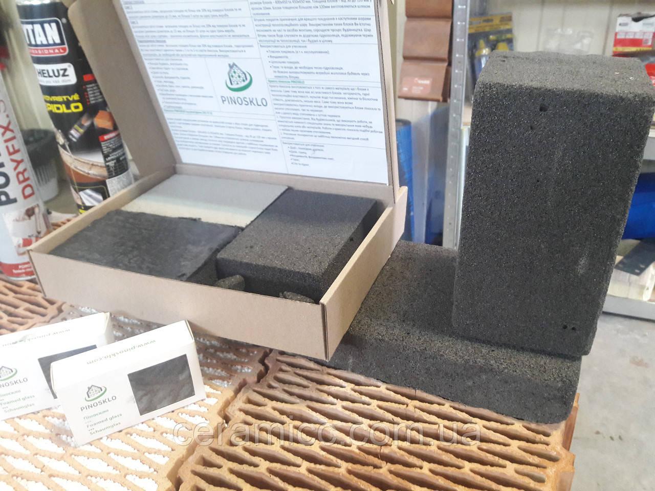 Пеностекло в плитах 250*120*65мм.