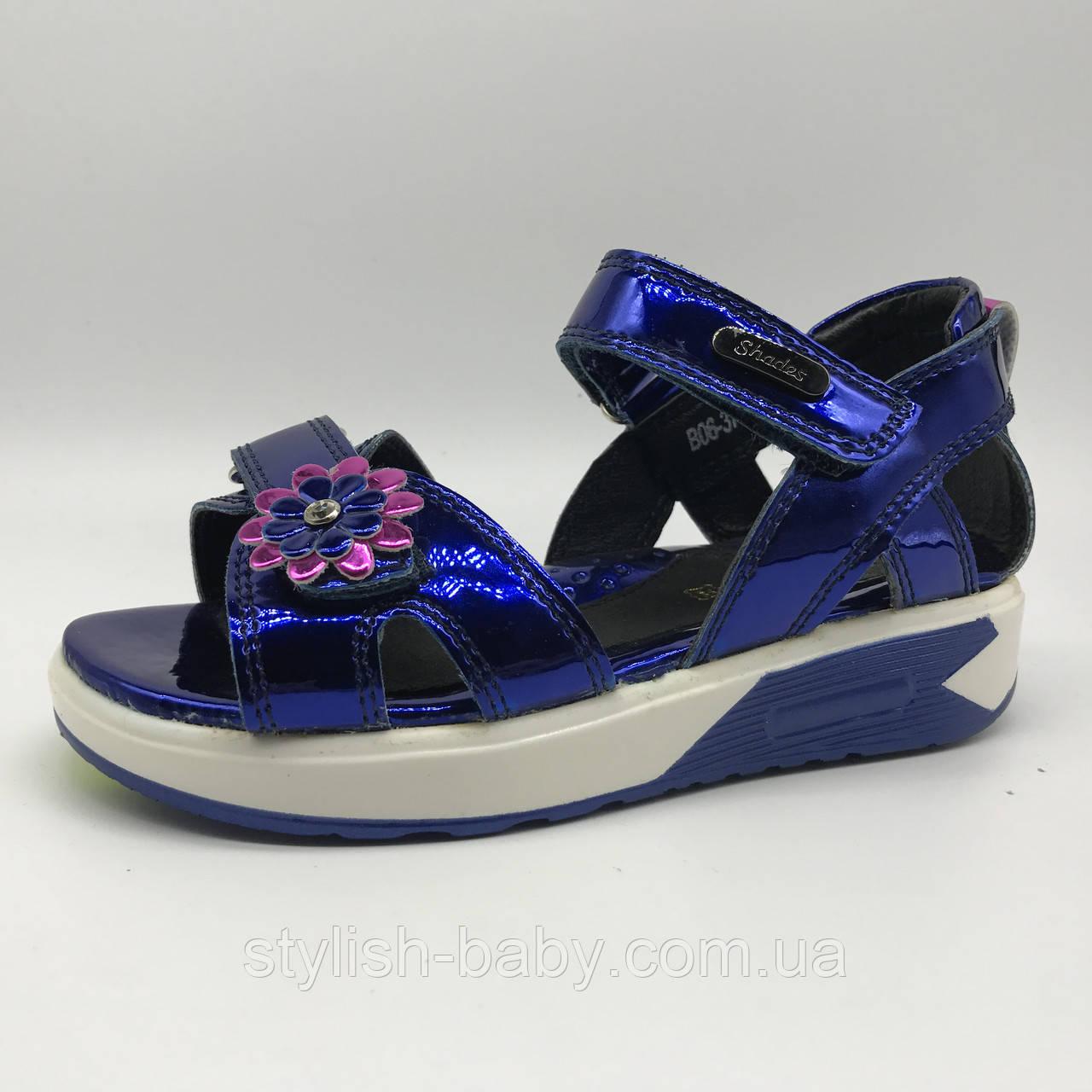 Детские босоножки 2018. Детская летняя обувь бренда Tom.m для девочек (рр. с 27 по 32)