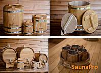 Хит нового сезона - кадки для соления дубовые, жбаны дубовые для напитков и наборы пивные! Подготовся к весенним продажам с компанией SaunaPro🍏🍎