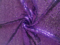 Пайетки № 29 - цвет фиалка