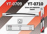 Шланг гибкий для шприцев L-30см, Ø= 3,2мм, YATO YT-0709