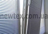Готовые горизонтальные алюминиевые жалюзи 25 мм (в наличии много размеров)