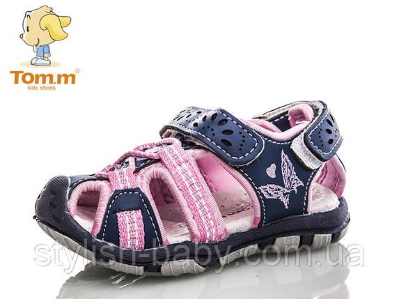 Детская обувь оптом. Летняя обувь 2018. Детские босоножки бренда Tom.m для  девочек (рр. с 20 по 25) 62905b8d4d30e