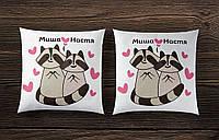 Парные декоративные подушки с именами Еноты