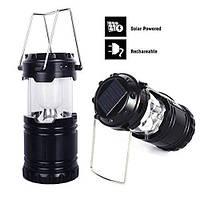 Кемпинговый фонарь Rechargeable Camping Lantern