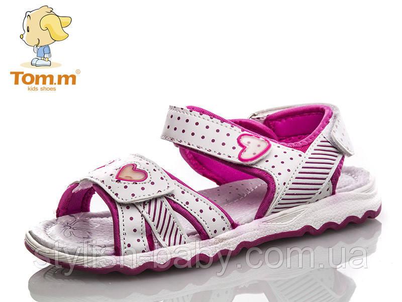 Детская обувь оптом. Летняя обувь 2018. Детские босоножки бренда Tom.m для девочек (рр. с 32 по 37)