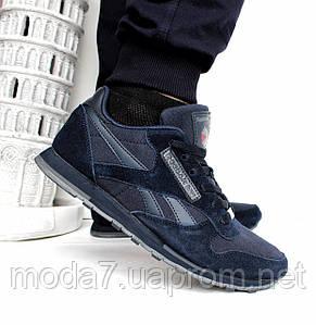 Мужские кроссовки реплика Reebok Classik темно - синие