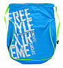 Сумка-мешок YES 555470/1 DB-12 Free style
