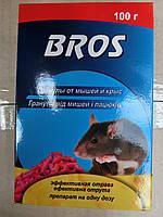 """Родентицидний засіб 'BROS Гранули від мишей і пацюків"""" 100гр, фото 2"""