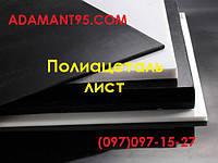 Полиацеталь ПОМ, лист 25х1000х2000 мм.