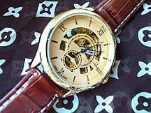 Наручные часы Omega Skeleton 219 реплика