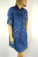 Джинсова  туніка плаття великі розміри, фото 3