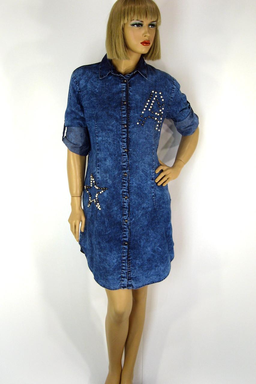 Джинсова  туніка плаття великі розміри