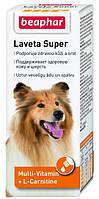 Витамины для шерсти у собак Beaphar Laveta Super