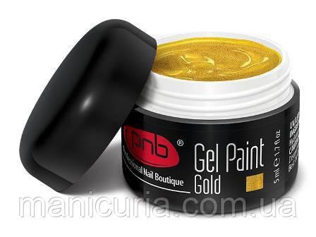 Гель-краска PNB UV/LED Gel Paint 06 Gold, 5 мл