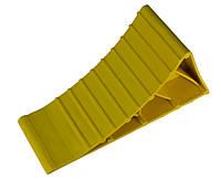 Черевик противідкатний Poputchik пластик жовтий 220 х 80 х 115  1 шт