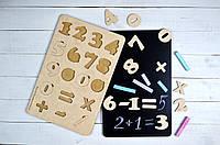 """Пазл-планшет из дерева с меловой поверхностью """"Цифры"""", деревянные цифры., фото 1"""