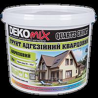 Quartz Grunt ДекоMIX 5л Грунтовка адгезійна кварцова
