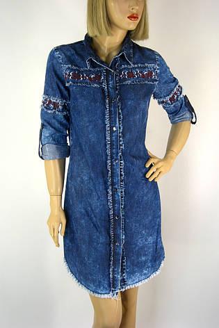 Жіноча джинсова  туніка з вишивкою Neon, фото 2
