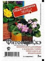 Фитоверм, 2 мл (1 амп)