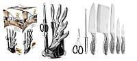 Набор кухонных ножей на подставке 8 предметов Kitchen King