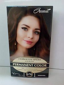"""Гель-фарба для волосся """"Славия"""" тон шоколад (код відтінку 670)"""