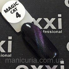 Гель-лак Oxxi Professional Magic Cat Eye Кошачий глаз №4, 8 мл