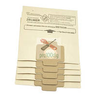 Бумажный мешок для мусора для пылесоса  Zelmer серии Meteor