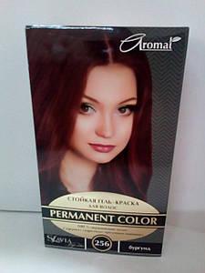 """Гель-фарба для волосся """"Славия"""" тон бургунд (код відтінку 256)"""