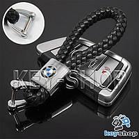 Кожаный плетеный (черный) брелок для авто ключей BMW (БМВ)