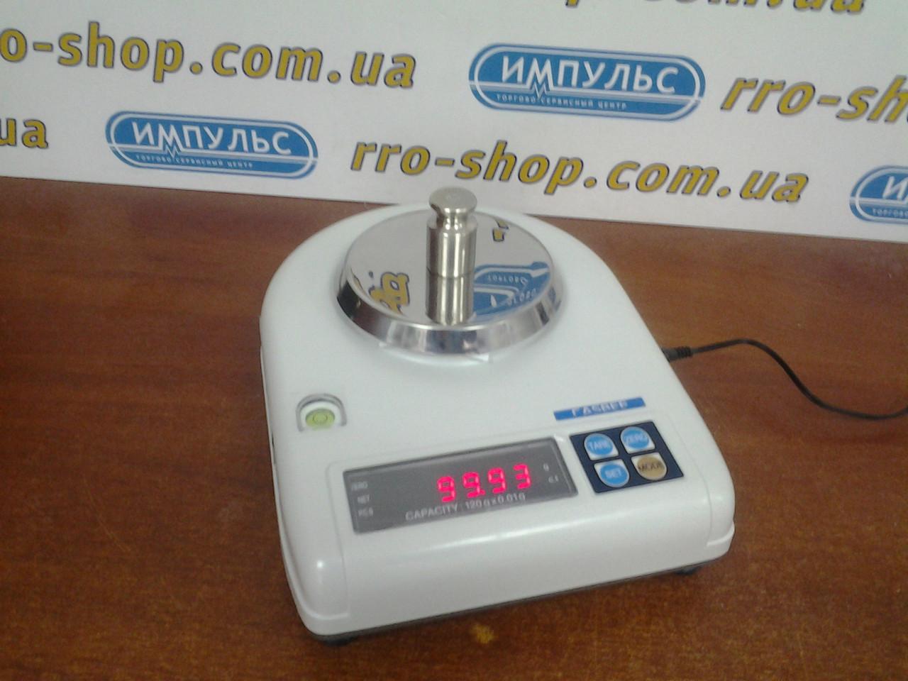 Весы лабораторные CAS MW (120гр/1200 гр)