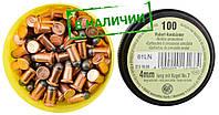 Патроны Флобера RWS Dinamit Nobel 4 mm, 100шт/уп., поштучно тоже продаем, фото 1
