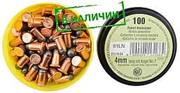 Патроны Флобера RWS Dinamit Nobel 4 mm, 100шт/уп., поштучно тоже продаем