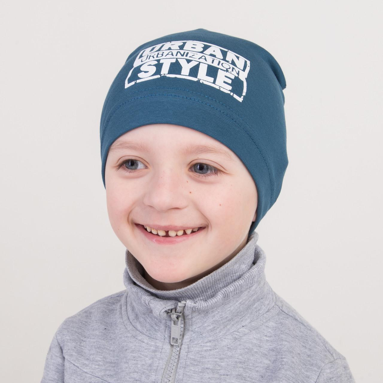 Хлопковая шапка на весну для мальчика оптом - Артикул 2263