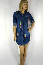 Жіноча джинсова сорочка туніка з вишивкою Ezra, фото 2