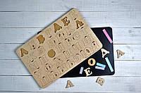 """Деревянный Алфавит пазл, Меловой планшет """"Украинский язык"""" сортер азбука"""