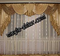 Ламбрекен из портьерной ткани и атласа