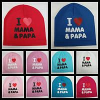 Весенняя шапочка я люблю маму папу