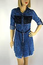 Джинсова туніка сукня з паєтками Neon, фото 2