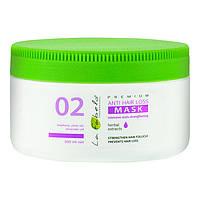 Маска против выпадения волос La Fabelo Premium 02 Anti Hair Loss 300 мл (01490101501)