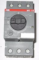 ABB MS-116 Захисний автомат для електродвигунів (6.3/10а)