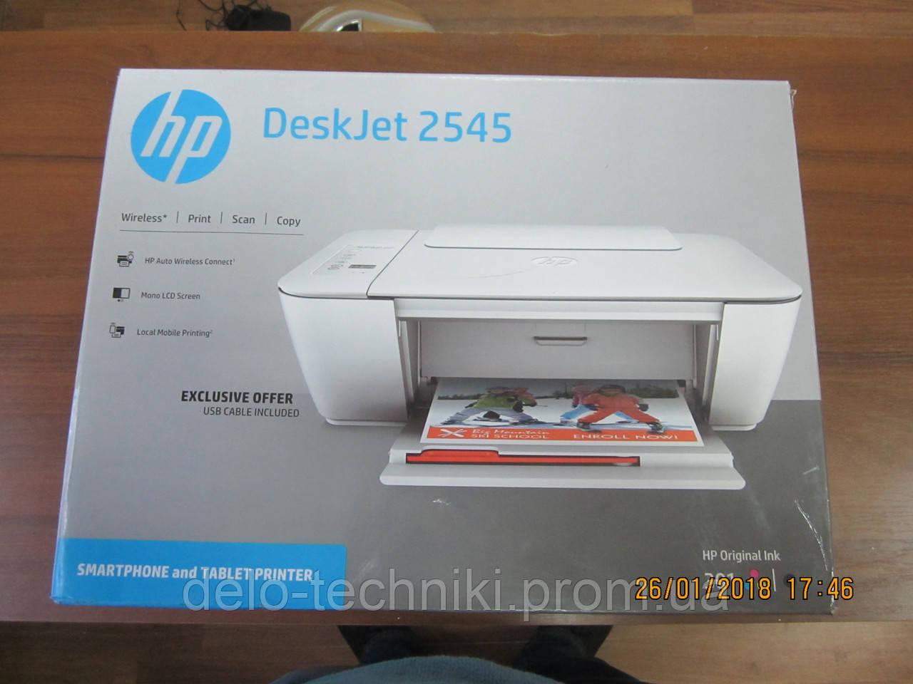 МФУ HP DeskJet 2545 3в1
