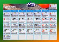 Календарь посевов на Апрель 2018 г. (С внесением необходимых удобрений)