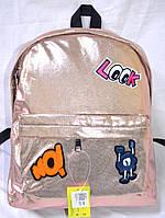 Рюкзак KIDIS 220-1 металлизированый с нашивками
