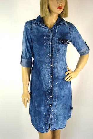 Жіноча джинсова  туніка з стразами Riva, фото 2